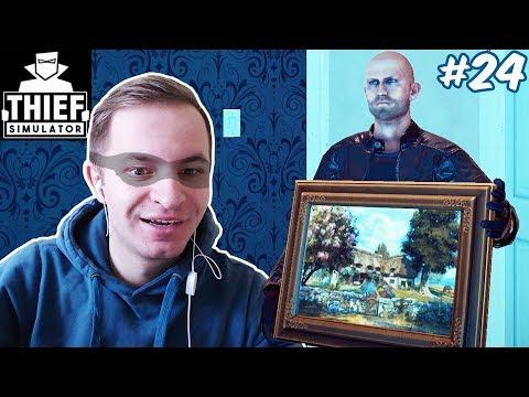 КОНЕЦ ИГРЫ, КРАЖА ДОРОГОЙ КАРТИНЫ | Thief Simulator #24