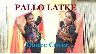 Pallo Latke | Shaadi Mein Zaroor Aana | Bollywood Dance Choreography by Dance To Express - DTExpress