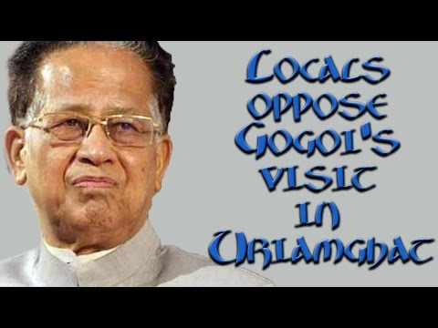 Tarun Gogoi's convoy attacked in Assam-Nagaland border
