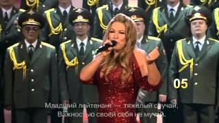 "ИРИНА ДУБЦОВА - ""Младший лейтенант"" (""ДОстояние РЕспублики"")"