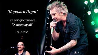 Фильм-концерт памяти М.Ю.Горшенева.