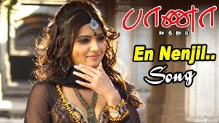 Baana Kaathadi songs | En Nenjil video song | Yuvan | Yuvan shankar Raja Hits | Yuvan shankar Raja