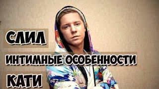Дом-2 Свежие Новости.Эфир 18 Марта(18.03.2016)