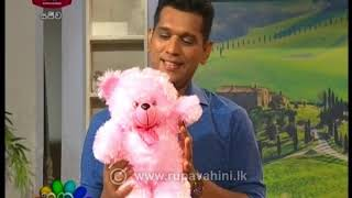 Tuesday Nugasewana Athkam Teddy Bear Making | 2020-08-25 @Sri Lanka Rupavahini Thumbnail