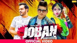 Raju Punjabi : Joban | Mishti, Prashant Dhama | Latest Haryanvi Songs Haryanavi 2019 | Sonotek