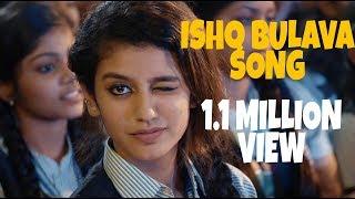 ISHQ BULAVA JAB AAYE SONG ON MOST ROMANTIC AND VIRAL VIDEO||HI-TECH