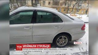 У Тернополі затримали автомобільного стрільця