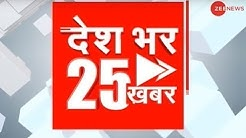 देखिए अब तक की Top 25 News Story | Top News | COVID-19 Update |Today's News in Hindi | Samachar