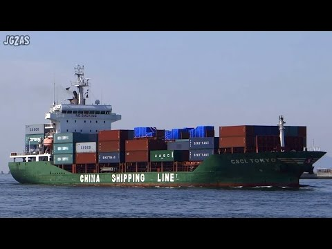 CSCL TOKYO Container ship コンテナ船 大阪港入港 2014-SEP