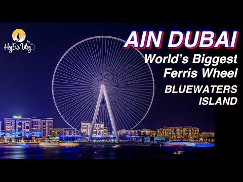 Ain Dubai World's Biggest Ferris Wheel Bluewaters Island Walking Tour 4K – HeyEric Vlog