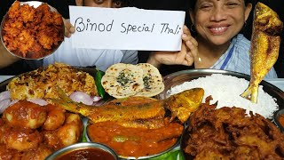 Binod Special Thali Indian Food Eating Mukbang