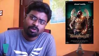 Kashmora Review | Tamil movie Review 2016 | Karthi, Nayanthara , Gokul