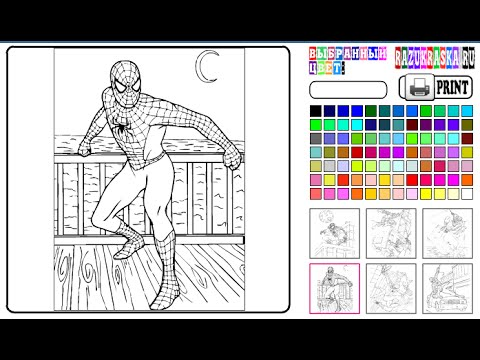 Spiderman Coloring Pages For Kids - Spiderman Coloring Pages Games ...