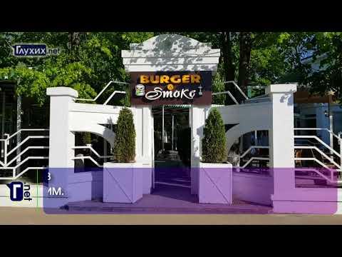 Путешествие по Ростову-на-Дону