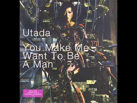 Utada Hikaru - You Make Me Wan...