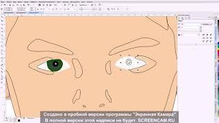 Corel Draw X7 - Рисуем векторный портрет для новичков в кореле