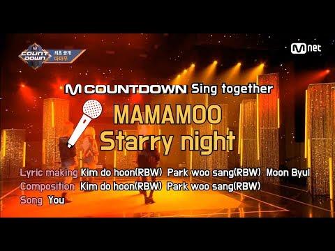 [MCD Sing Together] MAMAMOO - Starry night  Karaoke ver.