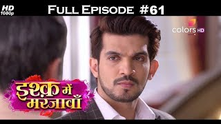 Ishq Mein Marjawan - Full Episode 61 - With English Subtitles