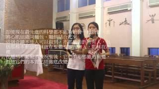 教「你」五分鐘 (Jun 2013) - 聖體奇蹟 x 明供聖體