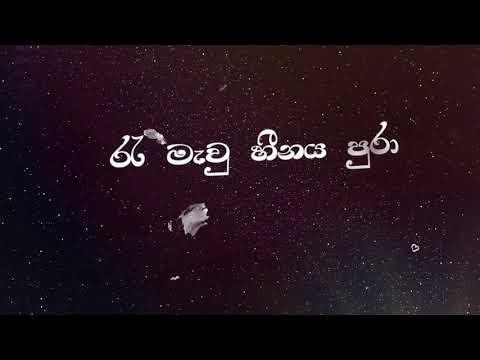 Maharaja Kansa Theme song ( lyrics Video )