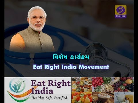 SPECIAL PROGRAMME - EAT RIGHT INDIA MOVEMENT