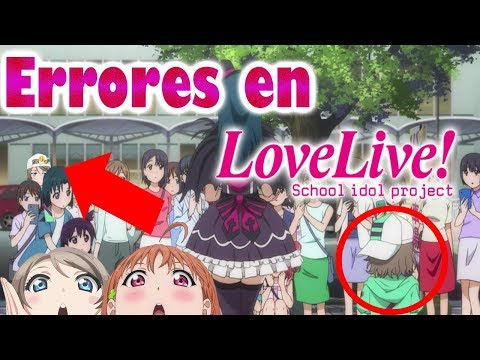 Animation errors in LOVE LIVE
