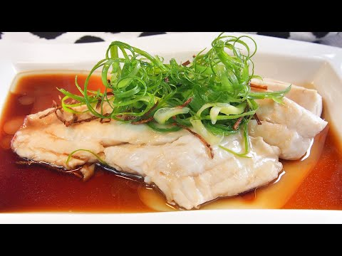 SUPER EASY Basic Chinese Steamed Fish Recipe 中式蒸鱼 Easiest Way To Cook Fish • How To Steam Fish