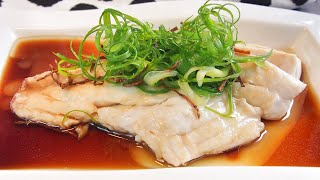 SUPER EASY Basic Chinese Steamed Fish Recipe 中式蒸鱼