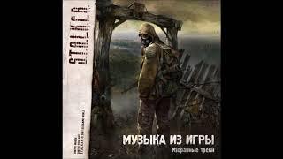MoozE/S.T.A.L.K.E.R. Shadow of Chernobyl Soundtrack - Dark Valley