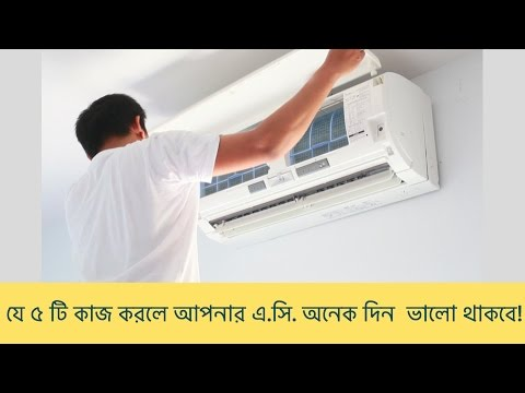 Professional Air Conditioner(AC) Installation, Repair and Servicing in Dhaka, Bangladesh