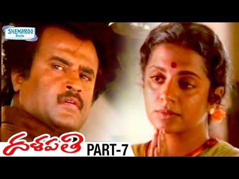 Dalapathi Telugu Full ...