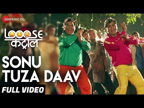 Sonu Tuza Daav Full HD Mp4 Video Song - Looose Control Marathi Movie