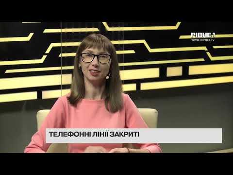 TVRivne1 / Рівне 1: Без цензури: Як поліцейські офіцери громад охороняють спокій мешканців?