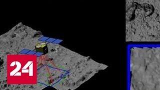 """Зонд """"Хаябуса-2"""", собрав пробы грунта астероида Рюгу, вылетел на орбиту - Россия 24"""