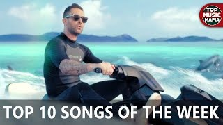 Top 10 Songs Of The Week - November 25, 2017 2017 Video
