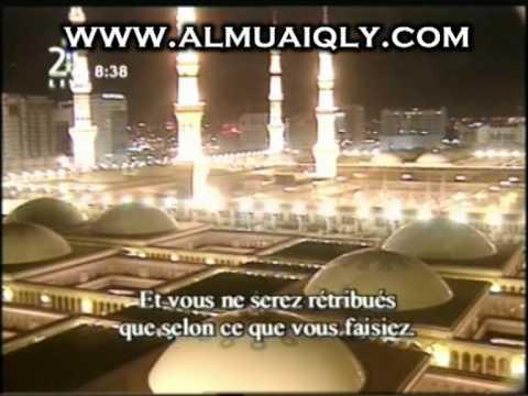 سورة يس 13-نهايتها_ الشيخ ماهر المعيقلي _ تراويح 1...
