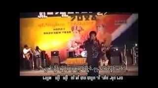 Sai Hseng Zom Fa - Pune Tug Mao Long