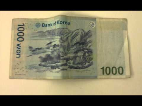 South Korean Won Currency / Money Leftover From Vacation
