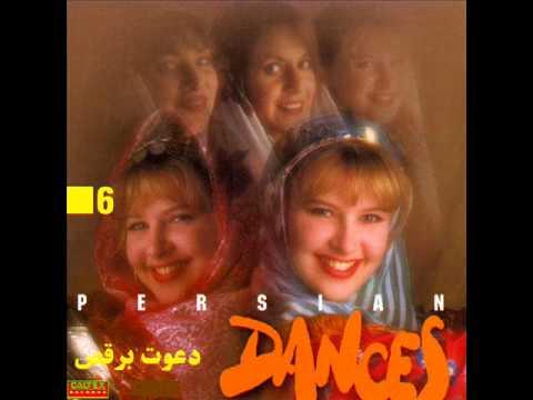 Raghs Irani (Persian Dance) - Raghse Azari   رقص ایرانی - آذری