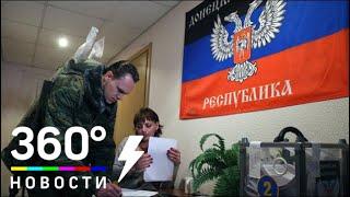 Сегодня в ДНР и ЛНР проходят выборы