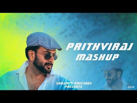 Prithviraj Mashup | Mashup - Mix | Malayalam Mashup