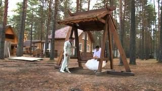 Свадьба Юрия и Ольги