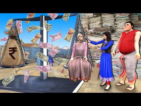 भिखारी का कचरा Epic Beggar Hindi Kahaniya - Moral Kahani - Bedtime Stories - 3D Hindi Fairy Tales