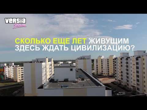 микрорайон иволгино саратов отзывы жителей