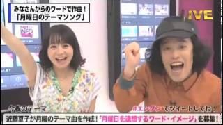 Gambar cover 近藤夏子の即興がすご過ぎる動画