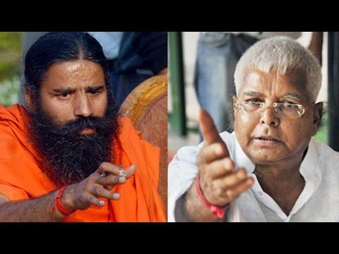 Lalu Yadav Attacks Baba Ramdev | Bihar Elections 2015