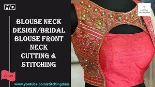 Cover images Blouse neck design Cutting & Stitching, Bridal Blouse Front Neck Design, #stitchingclass