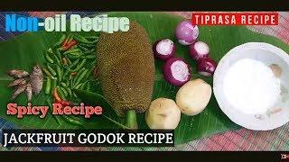 Jackfruit Godok / Spicy Jackfruit Recipe / TIPRASA RECIPE