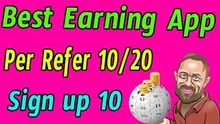 Best earning app today | best refer and earn offer today | paytm cash earninga apps telugu