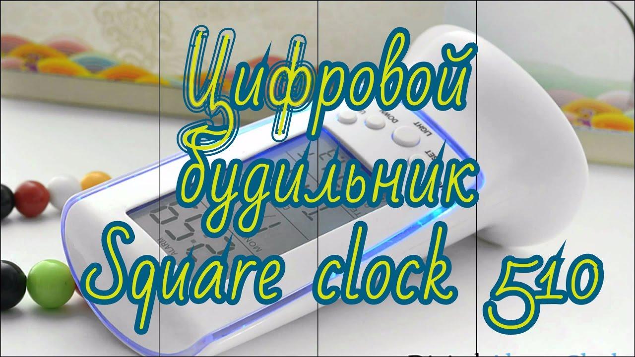Square clock 510 инструкция